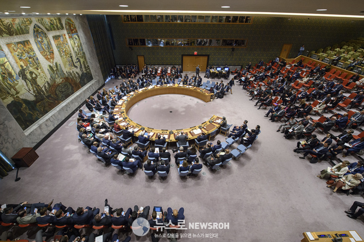 Michael Richard Pompeo, Secretary of State of the United States of America and President of the Security Council for the month of September, chairs the Council meeting on non-proliferation and the DPRK.jpg