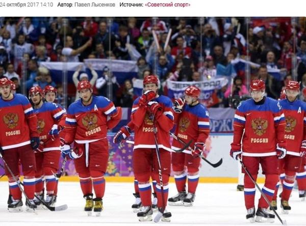 103017 러시아아이스하키 올림픽출전할까.jpg