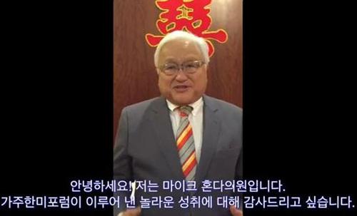 혼다의원 축하동영2016 상.jpg