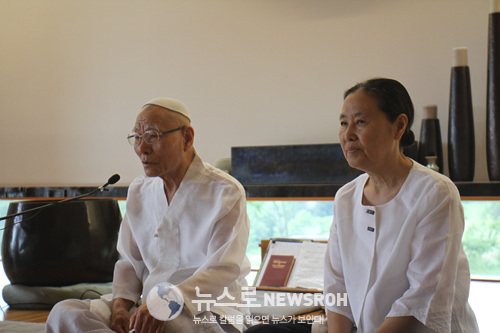 3. 원불교 종법사 좌산상사님 격려의 말씀 (3).jpg