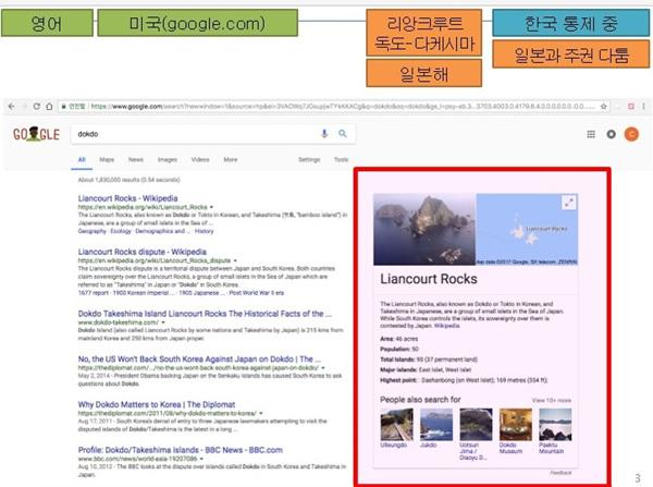 구글2.jpg