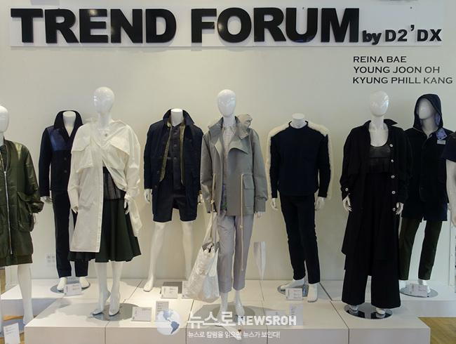 21회 KPNY 트레이드쇼 만든 옷사진.jpg