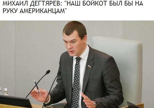 121217 데그티야레프 러시아 하원 체육위원장.jpg