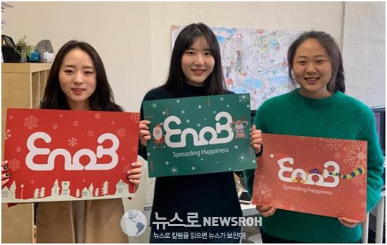 왼쪽부터 이나은 (FIT 패키징 디자인 3학년 재학), 유지연(프랫인스티튜트 사진과 졸업), 에스더리 (뉴욕소재대학 영문과 1학년 재학) 인턴.jpg