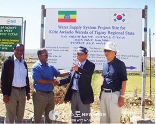 2008년 에티오피아 산골 식수개발사업 현장.jpg