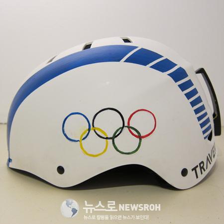 Kyung Youl Yoon helmet(side1).jpg
