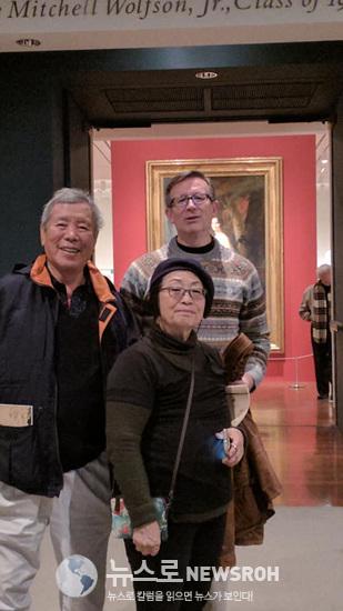 Hwa Jin Youn at Princeton University Art Museum..jpg