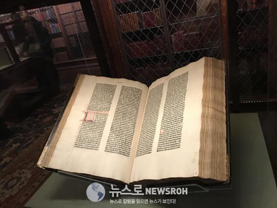 구텐베르크의 42행 성서.jpg