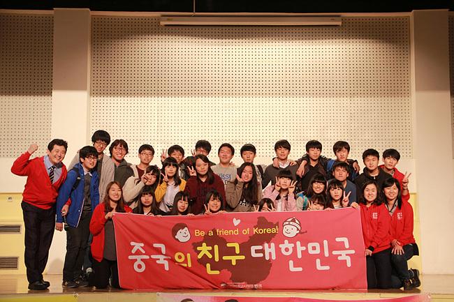 한국알리는 중국어사이트.jpg