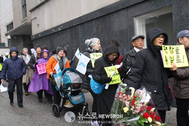 24. 유엔 북측 대표부 행진하는 참가자들.jpg