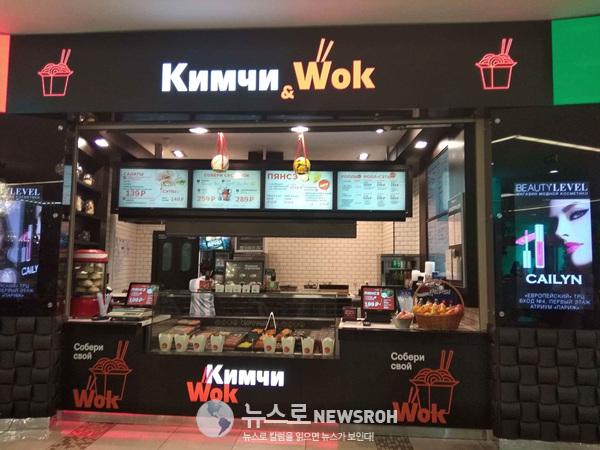 한국음식 카페.jpg