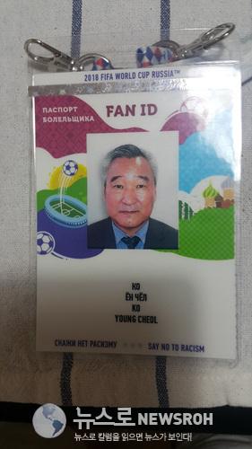ID 카드.jpg