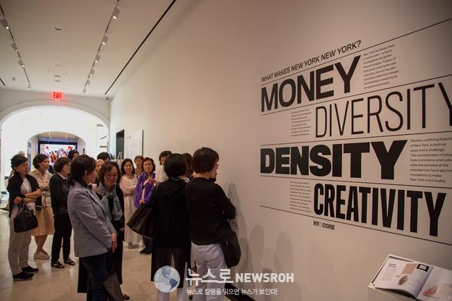 뉴욕시박물관.jpg