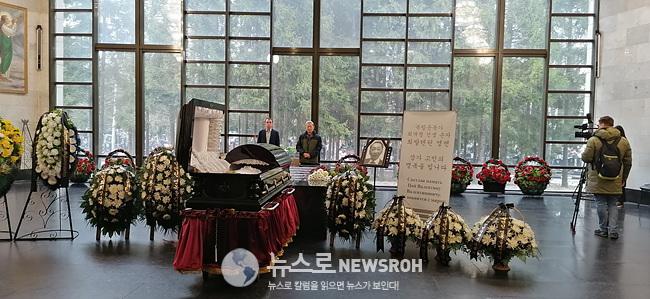 김 모이세이(全고려인연합회 고문단 의장)추도사 2).jpg