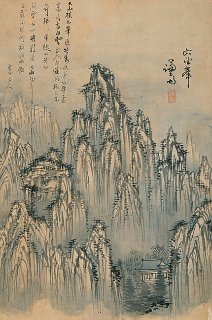 Hyeolmang Peak, from the Album of Divine Paintings by Gyeomjae.jpg