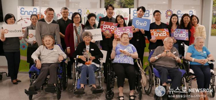 이노비, 뉴뱅크 공동 봉사 이벤트 주최 (3).jpg