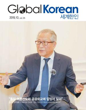 globalkorean_05.jpg