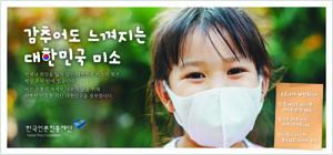 200311_한국언론진흥재단(코로나국민응원광고)_5단 최종.jpg