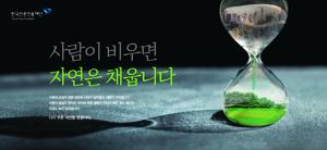[에이치썸]한국언론진흥재단_2020년제7차공익광고_5단37.jpg