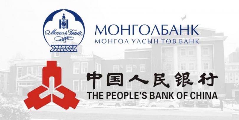 중앙은행과 중국은행의 스와프 협정이 연장되어.png