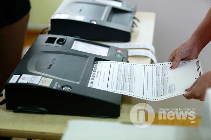 선거 투표 일을 6월 24일에 하도록 제안서 제출.jpg