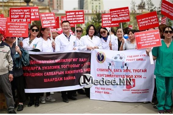 의료계 시위.jpg
