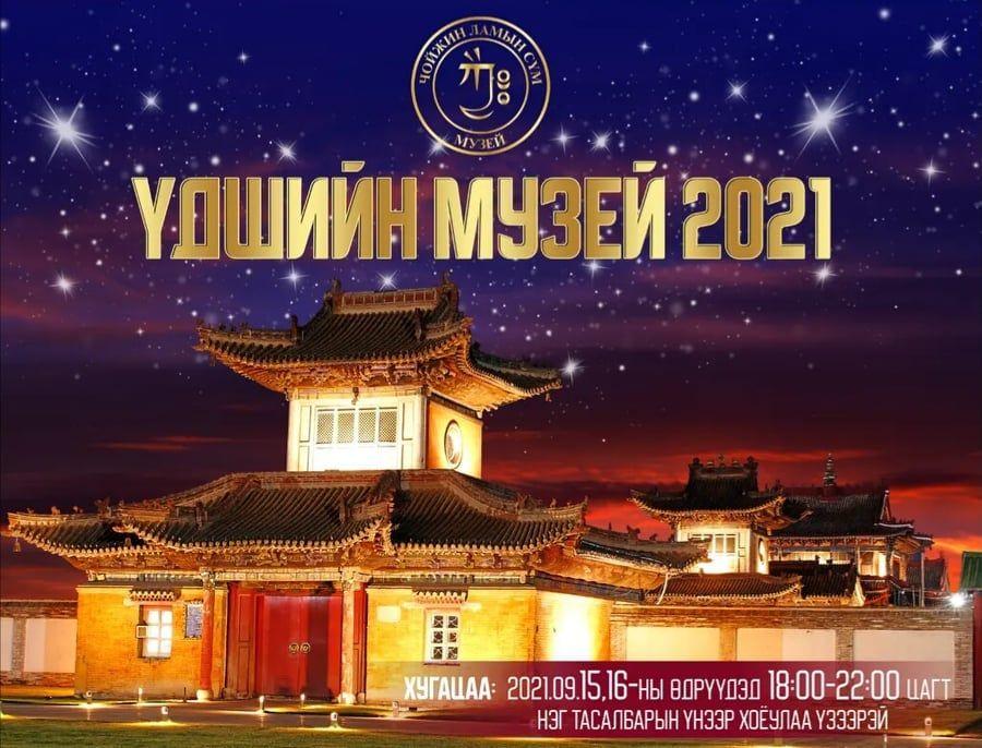 처이진 라마사원 박물관이 오늘 저녁 일반에 공개.jpg
