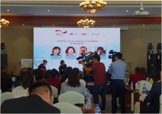 탐사 저널리즘에 대한 국제회의 개최.png
