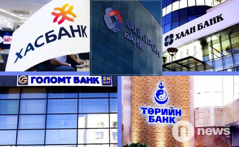 은행은 보통예금에 이자를 부과하지 않을 것.jpg