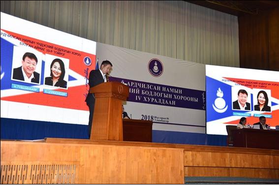 민주당 국가정책위원회 회의 개최.png
