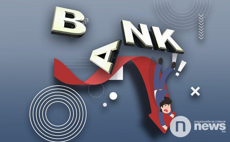 대형은행 3곳의 이익은 56% 줄어.jpg