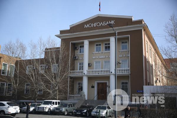 몽골은행은 외환시장에 6억1500만 달러를 공급하여.jpg