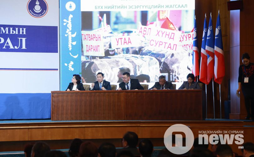 민주당, 2020년부터 승리와 정치 지도력 강화.jpg