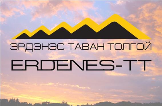 에르데네스 타반톨고이 회사 지분 30% 증권거래소 통해 매각.png