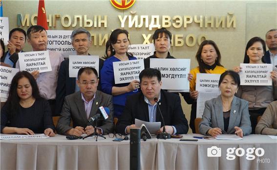 교사들 임금 인상을 위한 요구서 정부에 발송.jpg