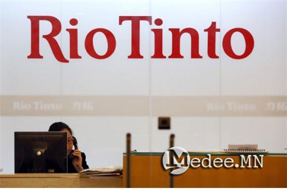리오틴토 회사 1,000만 달러 벌금만 인정.jpg