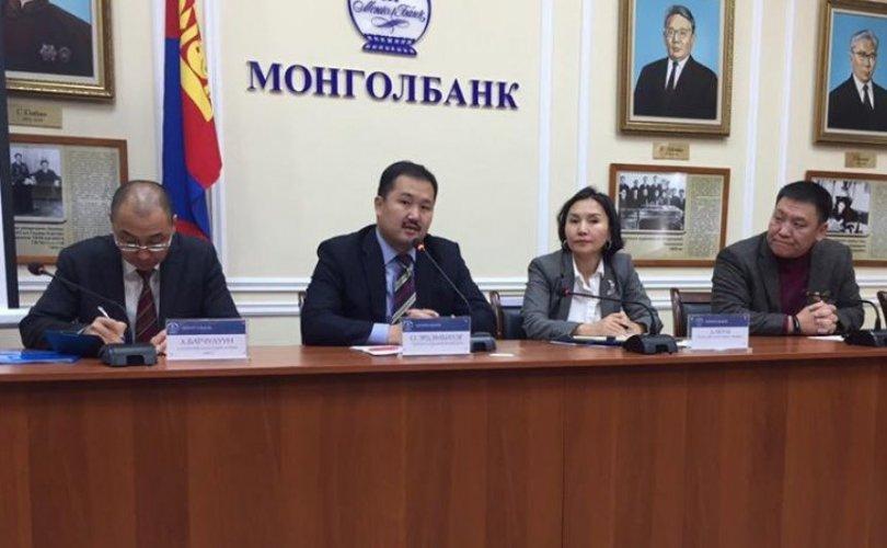 몽골은행 2020년에 그레이 리스트 벗어날 것.jpg