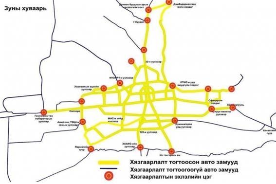 교통제한 구역 축소하기로 결정.jpg