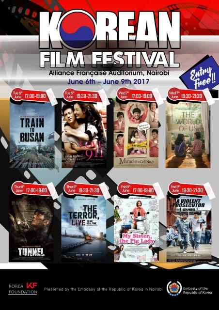 Korea Film festival poster 2017_0001.jpg