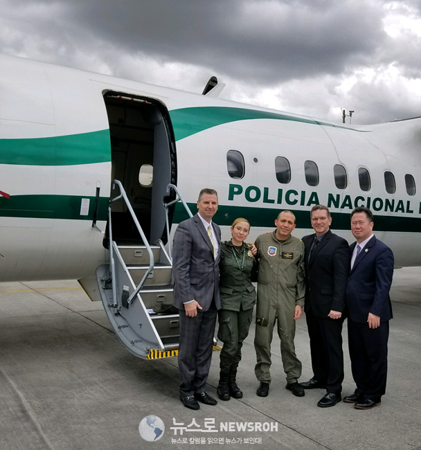 ILEF visited the Colombian National Police Department of Anti-Narcotics 2.jpg