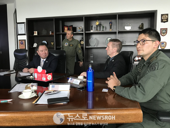 ILEF visited the Colombian National Police Department of Anti-Narcotics 3.jpg