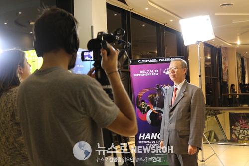 한국영화제 개막식을 찾은 아르헨티나 언론들.jpg