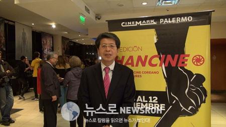 한국영화제 장진상 문화원장 개막 인사.jpg