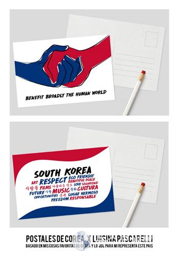 008 창작공모전, 내가 생각하는 한국의 모습, 3등_루이시나 빠스까레시(Luisina Pascarelli).jpg