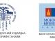 몽골상공회의소와 몽골 사업가협회 공동 선언문