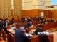 자연환경 관련 법률 중복성 해소 및 상반된 내용 수정
