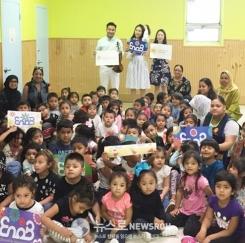 이노비, 저소득층 다민족 어린이 위한 공연