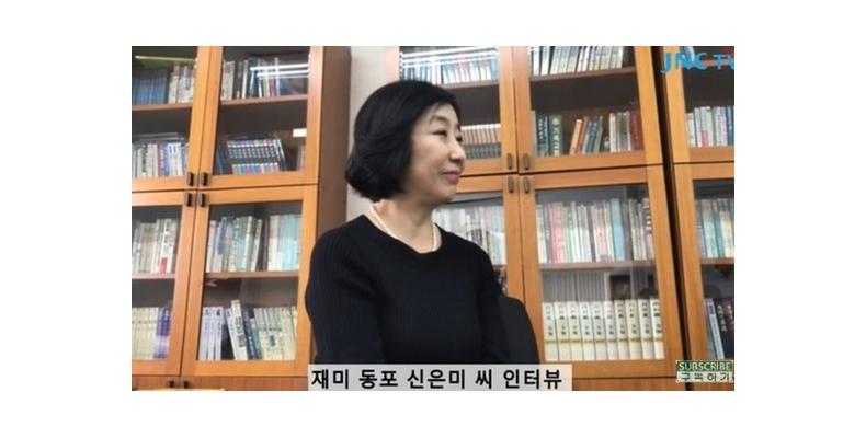 """""""함경북도에 청소년 교육관 짓고 싶어"""" 신은미씨"""
