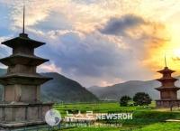일본 말고, 경주여행 1