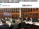 러 극동 캄차카주 한국과 협력관계 확산
